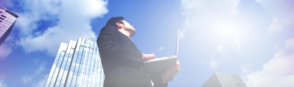 Cloud Technology Has Better Network Availability Than Enterprise Data Center