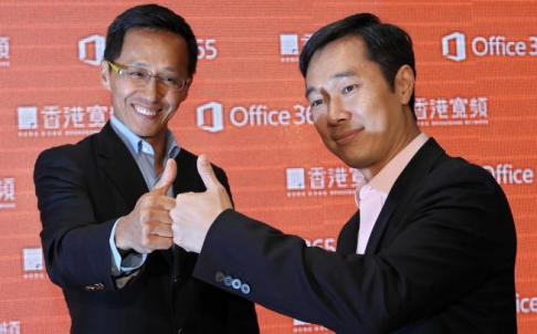 Microsoft and HKBN launch 'cloud computing' service for Office software