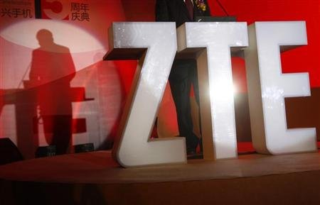 ZTE to take cloud computing overseas