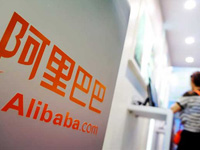 Alibaba to expand cloud-computing services overseas next year