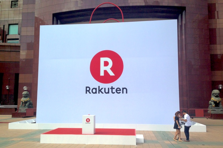 Rakuten celebrates Singapore launch with 3-day event; promotes LINE and Viber