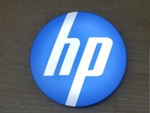 Hewlett-Packard to invest over $1 billion in Cloud products and platform