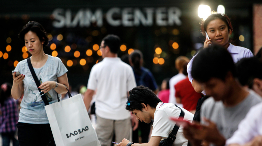 A risky bet on mobile e-commerce in Asia